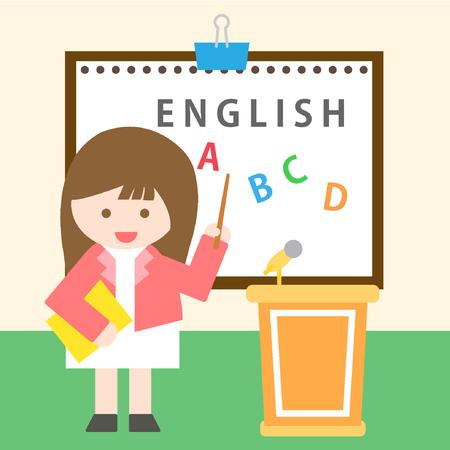 lectern: teacher standing next to blackboard English class Illustration