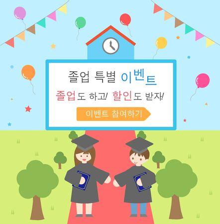 rich couple: Graduation special event template