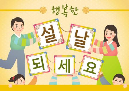 asian adult: illustrationkorea traditional day
