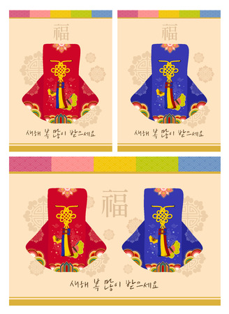 illust: korea traditional day greeting card Illustration