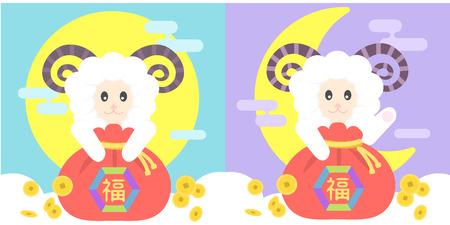 lucky bag: sheep in lucky bag templetChinese Zodiac