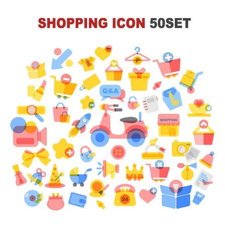 addition: Shopping Icon Set Illustration