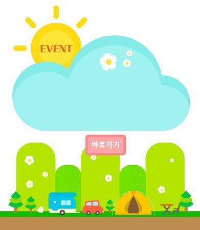 caravans: Enjoy camping events templet Illustration
