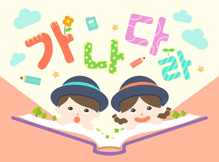 illustrationPleasant korean class