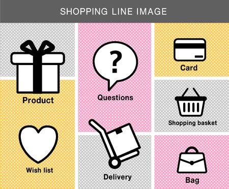 shopping questions: shopping line icon package