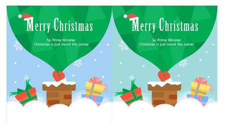 chimney: Santa in chimney flat design