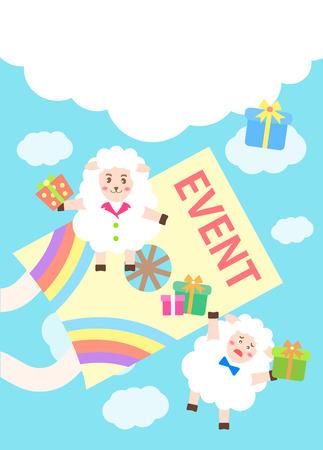 pop up: het jaar van schapen Gelukkig Nieuwjaar pop-up banners Stock Illustratie