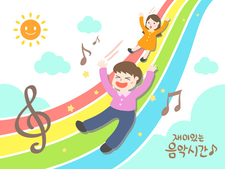 interesting music: illustration Pleasant music class