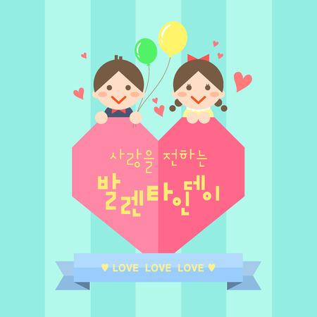 pop up: Valentines Day evenement pop-up