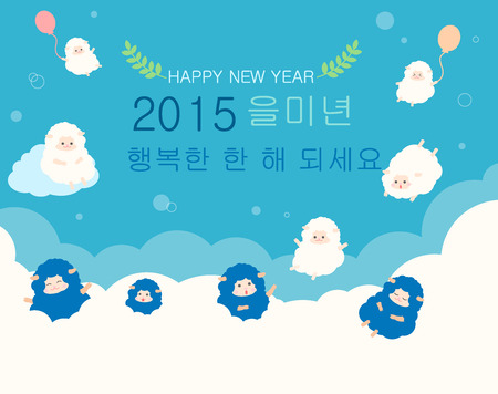 pop up: New Year evenement pop-up