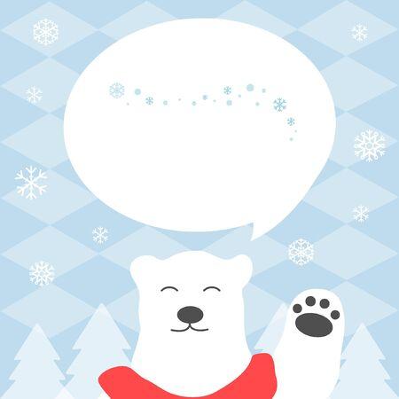 illust: illustration winter polar bear image