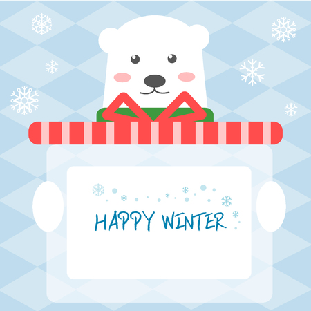 illust: illustrationwinter polar bear image Illustration