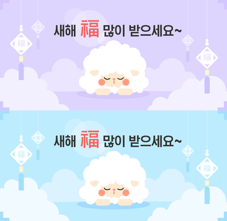 event: New Year event template Illustration
