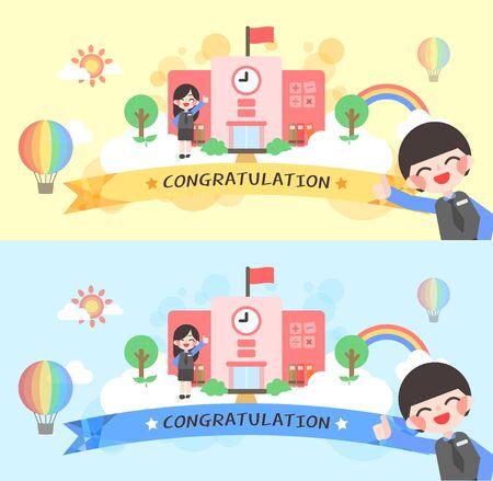 illust: graduation congratulations event template