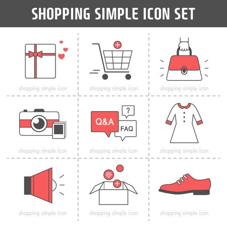 inquiry: Shopping Simple Icon Set