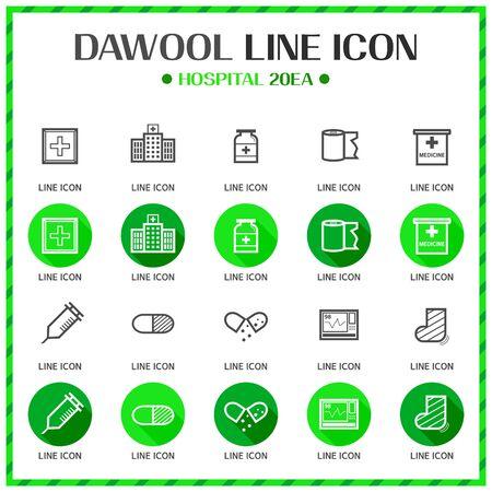 viscera: Hospital Line Icon Set