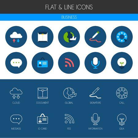groupware: icono empresarial conjunto