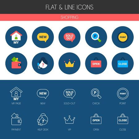selling points: shopping icon set