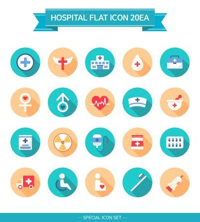 icon hospital: Hospital Flat Icon Set Illustration