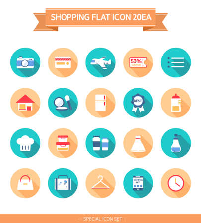 home product: shopping flat icon set