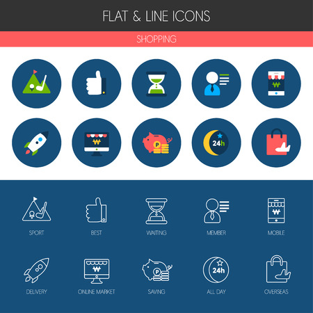 membership: shopping icon set