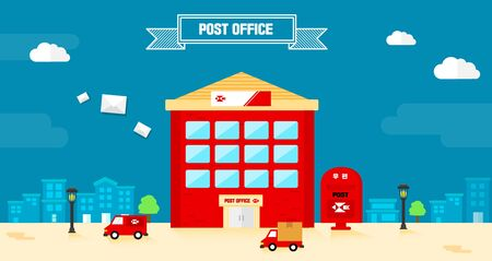 post office building: building illustration Illustration