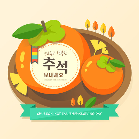 Chuseok Event Template  イラスト・ベクター素材