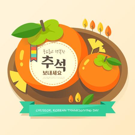 Chuseok Event Template Stock Illustratie
