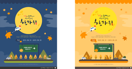 periods: Chuseok Event Template Illustration