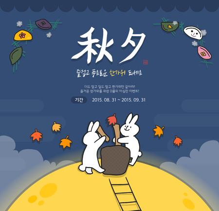 Modèle événement Chuseok