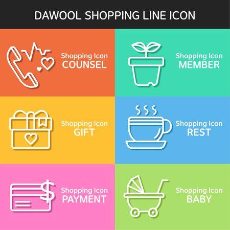 photoshop: Shopping line Icon set