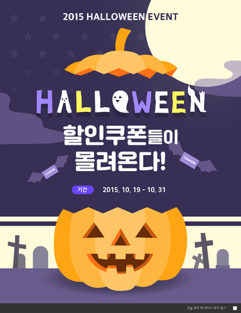 event: Halloween Event Template Illustration
