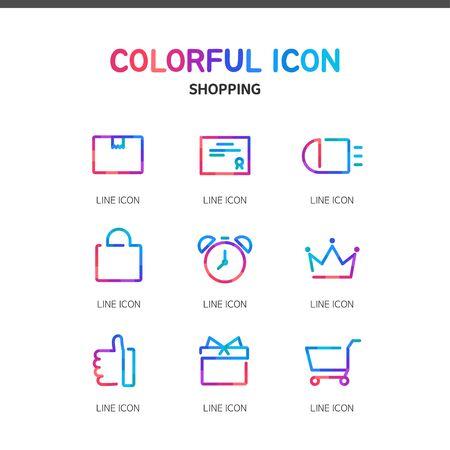 delivery icon: Shopping line Icon set