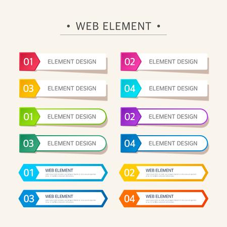 Web 要素デザイン セット