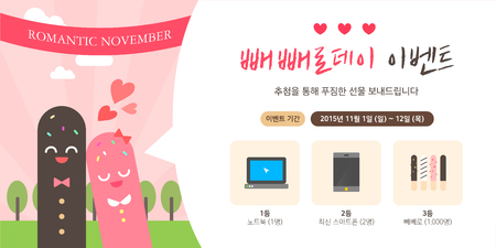 event: Love Event Template Illustration