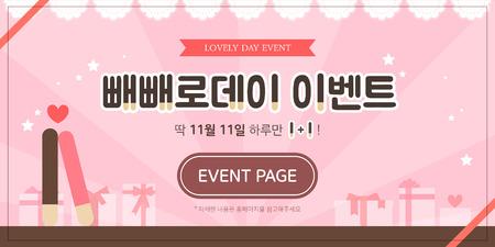 popup: Love Event Template Illustration