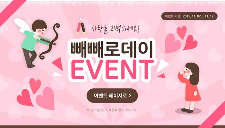 duration: event template Illustration