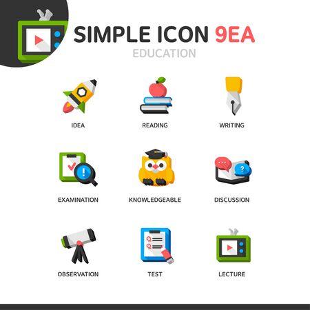 hesitation: Education Simple Icon Set Illustration