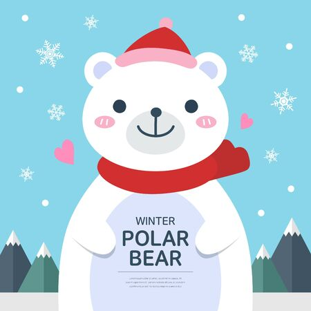 polar bear: winter bear illustration
