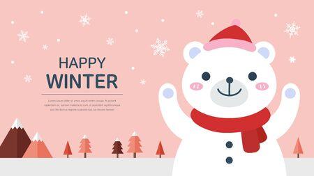 bear s: winter bear illustration