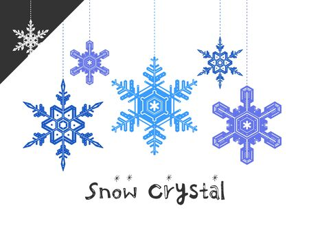 snow crystal: snow crystal illustration