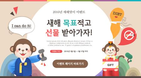hanbok: New Year Event Template