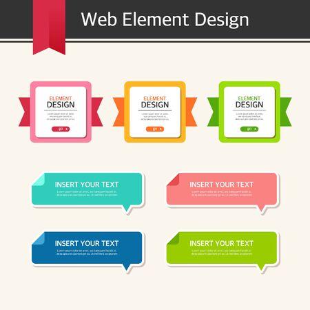 Vector element design set
