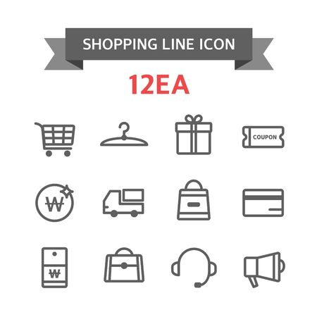 on line shopping: Icon line shopping Illustration