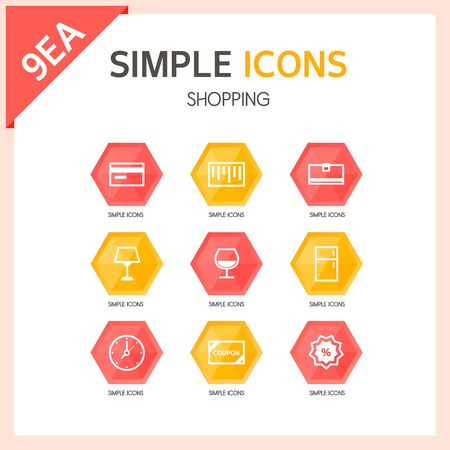 simple: shopping Simple icons set