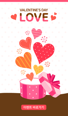 Valentine's Day illustration  イラスト・ベクター素材