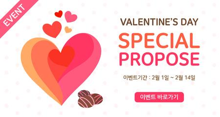 psd: Valentines Day illustration Illustration
