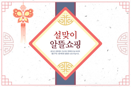 New Year Event Templates