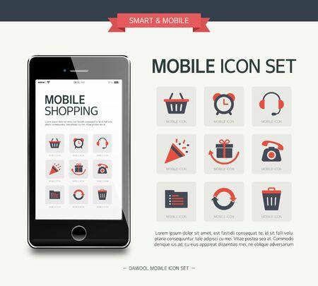 Vektor-Shopping einfach Icon-Set