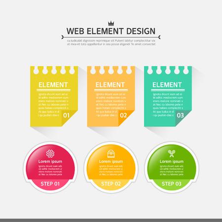 elemento di design Web Vettoriali